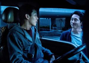 Jongsu (YOO Ah-in) et Ben (Steven Yeun). DR