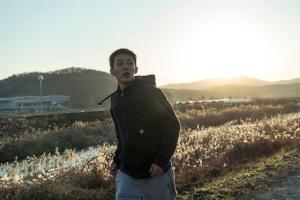 Jongsu erre dans la campagne… DR