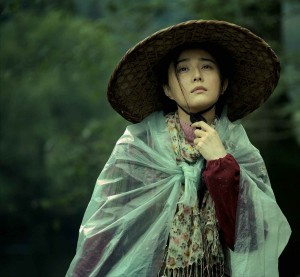 I am not Madame Bovary: Fan BingBing. DR