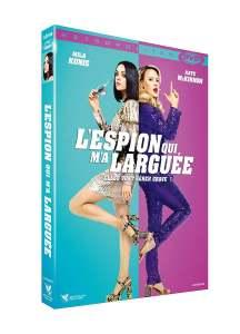 Espion Larguée