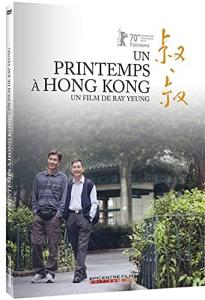 Printemps Hong Kong
